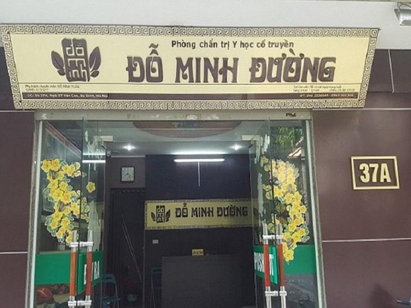 Nhà thuốc Đỗ Minh Đường - nơi chữa xuất tinh sớm bằng Đông y rất uy tín