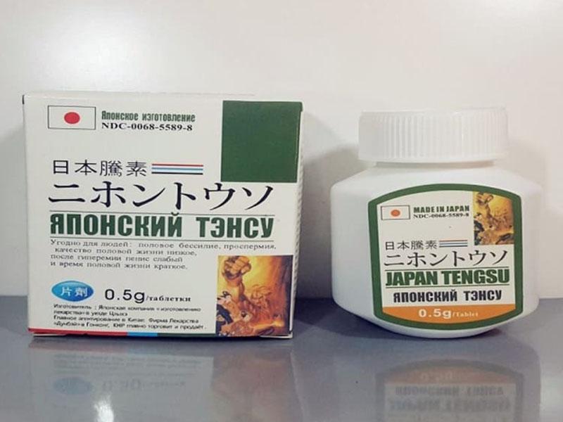 Japan Tengsu được bào chế dạng viên ngậm sử dụng khá dễ dàng