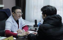 Anh Quỳnh điều trị xuất tinh sớm tại nhà thuốc nam Đỗ Minh Đường